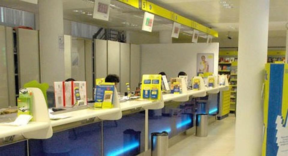 Ufficio Postale Poste Italiane : Pensionata investe i risparmi con poste italiane ma non riesce più