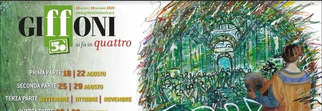Giffoni Film Festival + calendario date Giffoni