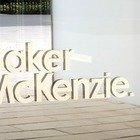 Londra, caso sospetto allo studio legale Baker McKenzie: un dipendente rientrato dall'Italia