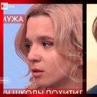 Denise Pipitone, quando arriverà il risultato del test del dna di Olesya Rostova. La mamma è «speranzosa ma cauta»