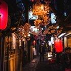 Il fascino e la magia nascosta delle 'Botteghe di Tokyo'
