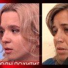 Chi l'ha visto, Denise Pipitone e la ragazza che cerca la mamma in Russia. Sciarelli: «Massima cautela»