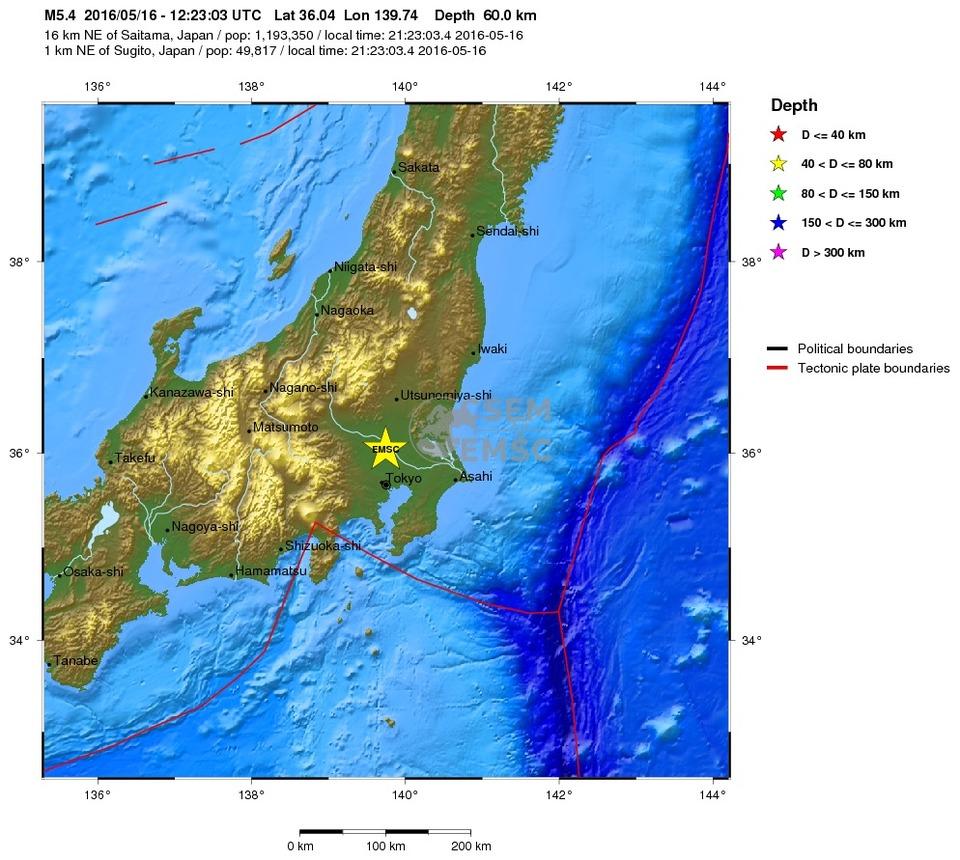 Scossa di magnitudo 5,8 in Giappone