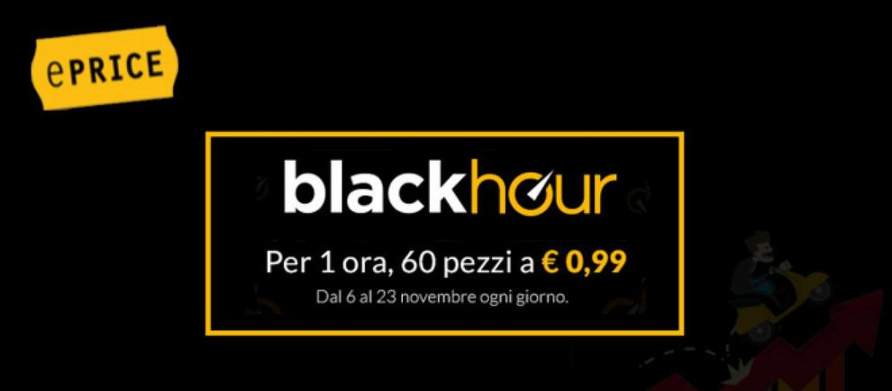 A e c i feltre associazione europea consumatori for Eprice black hour truffa