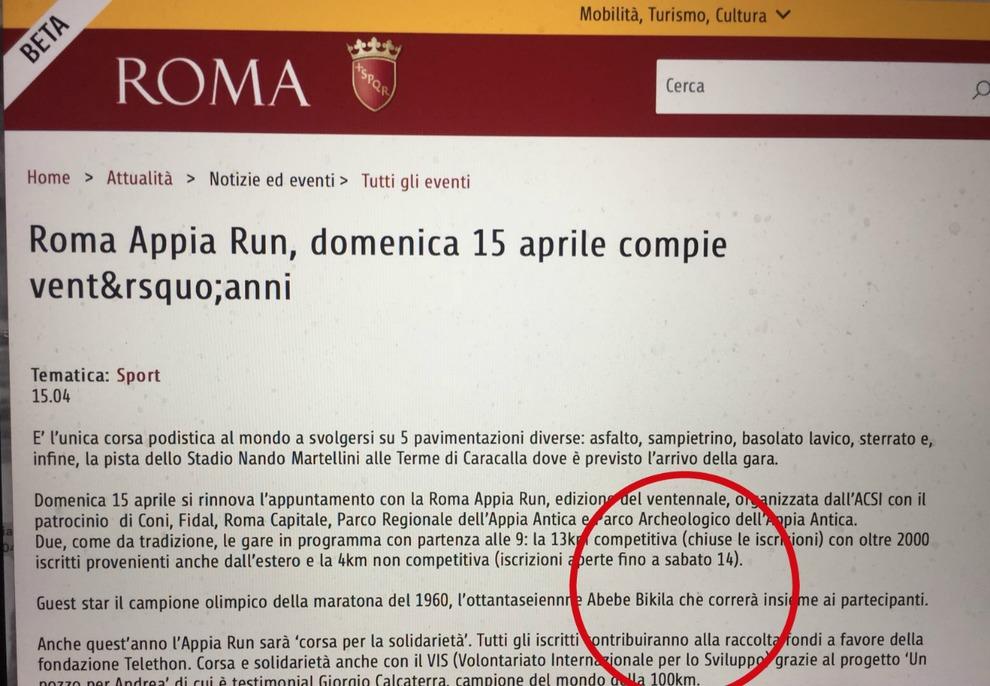 Gaffe del Campidoglio: Abebe Bikila tra i superospiti dell'Appia Run