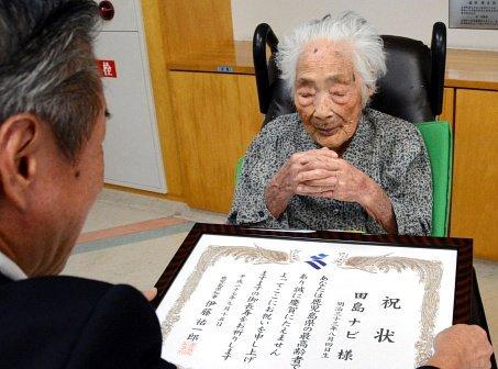 E' morta la donna più vecchia del mondo, aveva 117 anni