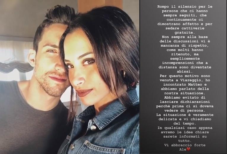 Alessia Prete e Matteo Gentili in crisi, l'appello ai fan ...