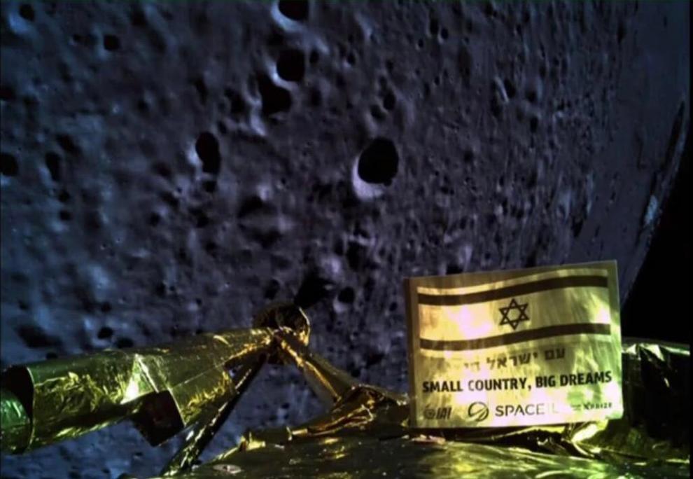 Luna, il lander